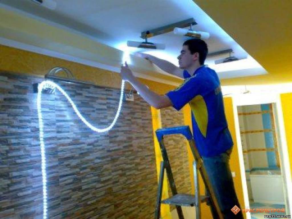 носите обычное электрик дом строй кабель официальный сайт Guahoo одна