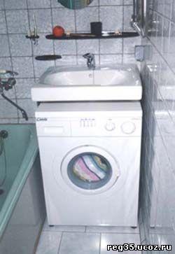 Размер и максимальная загрузка стиральной машины ограничены свободным местом в квартире