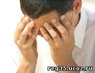 Головная боль (цефалгия)